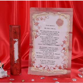 Сватбена  покана AMOR 3265
