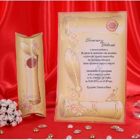Сватбена  покана AMOR 3272